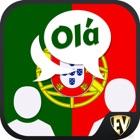 ポルトガル語を学びます icon