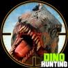 恐竜 ゲーム スナイパー 猟師