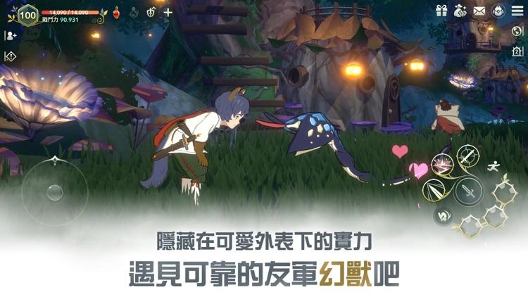 二之國:交錯世界 screenshot-6
