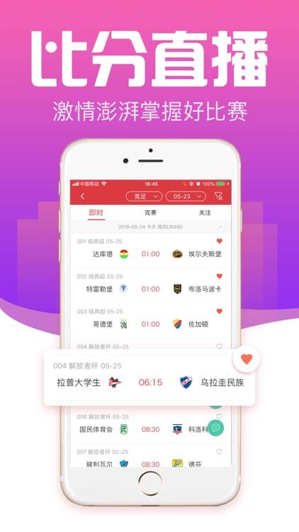 中奖彩票-彩票投注体育彩票平台
