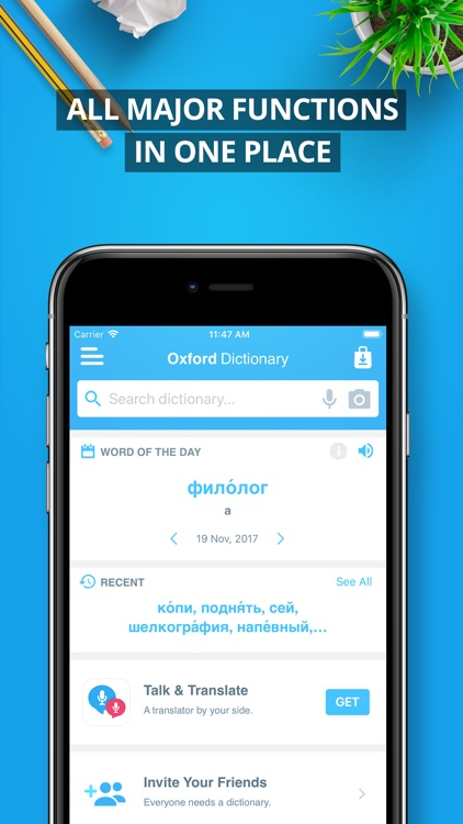 Oxford Russian Dictionary screenshot-4