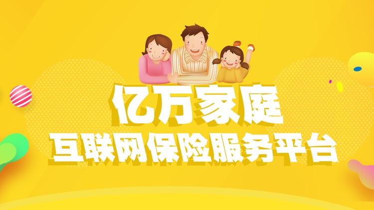 保险姐-保险亿万家庭保障,保险,综合服务