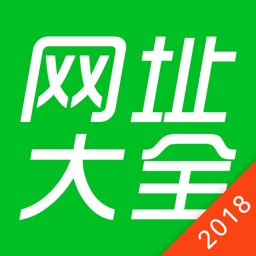 网址大全2018 Apple Watch App