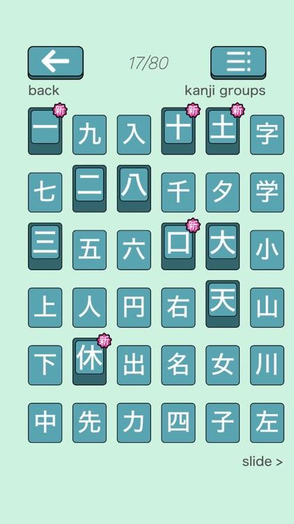 Kanji Swipe - Sliding Puzzle screenshot-3