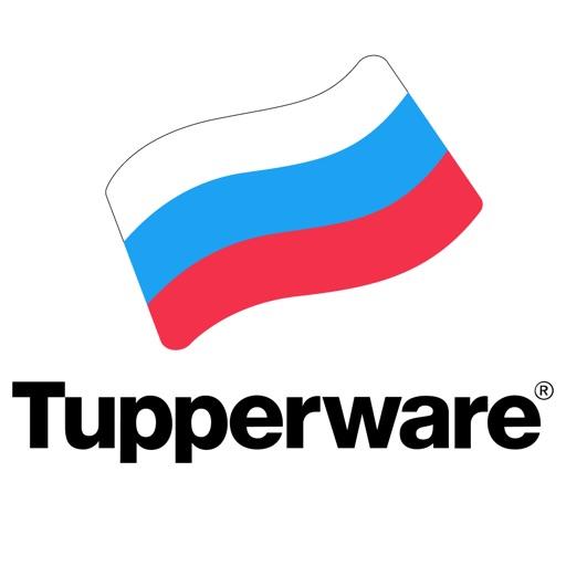 Tupperware Russia