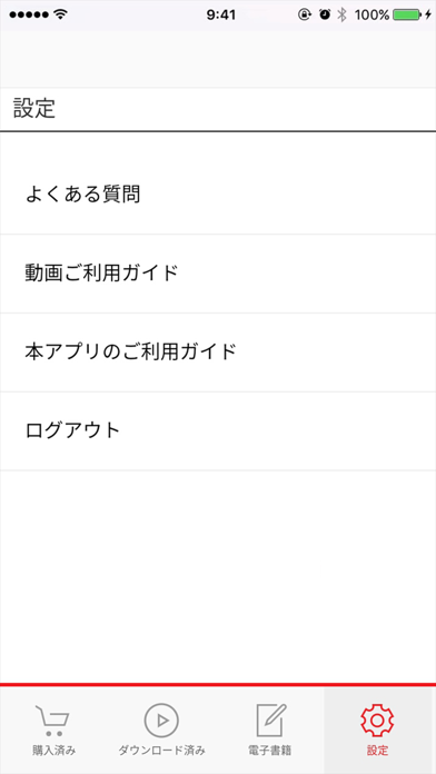 東京LilyPlayer screenshot1