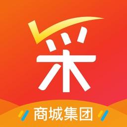 义采宝-义乌小商品城批发网app