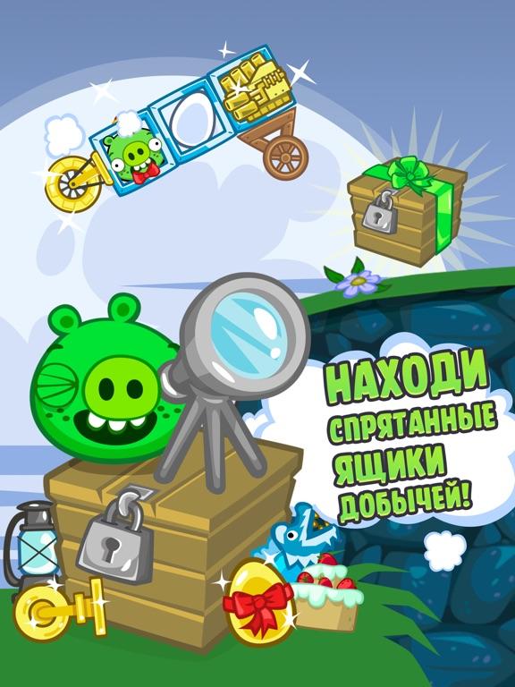 Скачать игру Bad Piggies HD