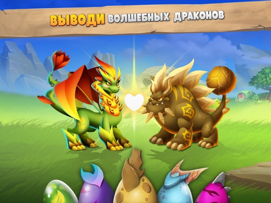 Скачать Dragon City Mobile