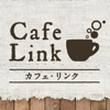 Cafe Link(カフェ リンク)