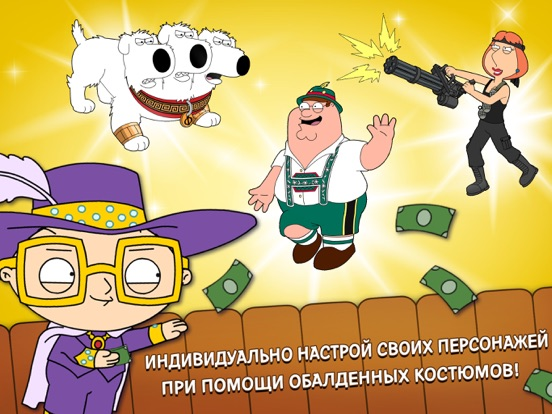 Family Guy The Quest for Stuff Скриншоты11