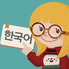 Catch It 韩语: 口语
