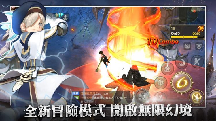 龍之谷M-黑暗復仇者 screenshot-3