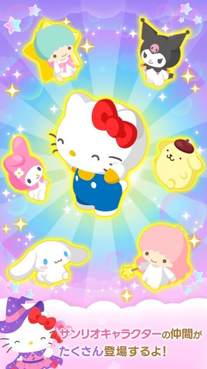 ハローキティとまほうのおもいで キティちゃんのパズルゲーム screenshot-4