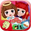 贝贝天使恶魔甜品店-女生模拟做饭游戏