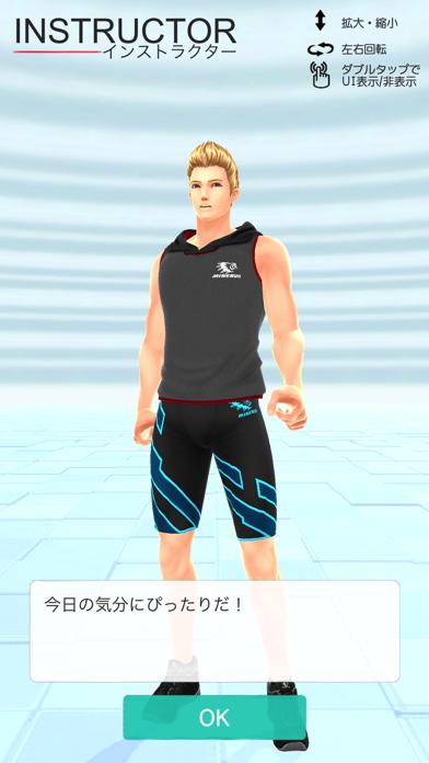 Fit Boxing公式アプリ ーダイエット&体力強化にーのおすすめ画像7