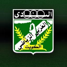 Alarabi Club