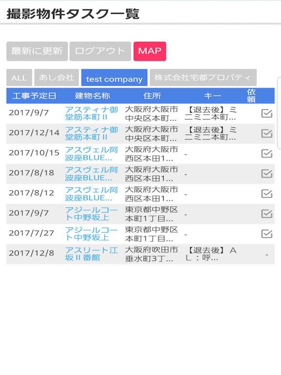 https://is4-ssl.mzstatic.com/image/thumb/Purple115/v4/a0/f3/66/a0f366cc-c116-ff4c-f045-7f9aa2665119/source/576x768bb.jpg