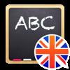 English Class - Practice Test