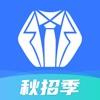实习僧-大学生实习校招求职平台