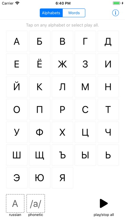 Russian Alphabet - Learn Russian Language - Google Play