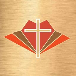 中國基督教播道會雅斤堂