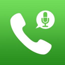 电话录音-手机通话自动录音取证软件