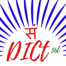 Sanskrit Dictionary 360°