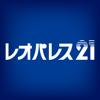 レオパレス21公式アプリ