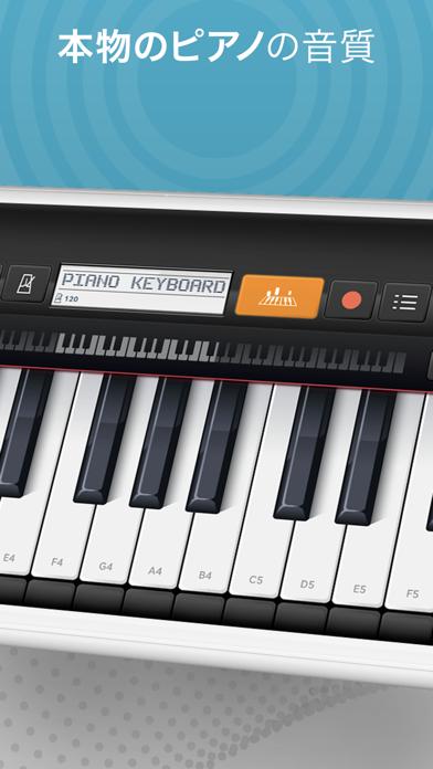 ピアノ 鍵盤 リアルのおすすめ画像2