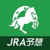 JRA競馬予想情報アプリ-初心者でも収支ア...