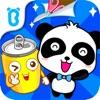 リサイクル達人 - iPhoneアプリ