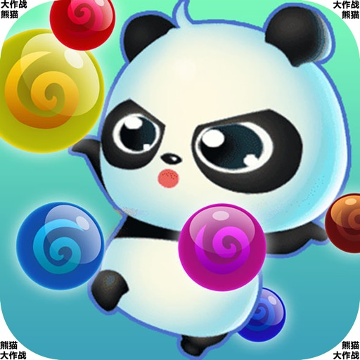 Pop Panda-fun puzzle game