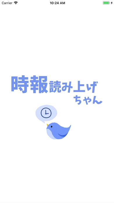 https://is4-ssl.mzstatic.com/image/thumb/Purple115/v4/ad/fb/31/adfb31bd-9277-1611-f32e-f7a9caa1489d/mzl.licvhxai.png/392x696bb.png