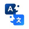 MATdev - 翻訳者。日本語ライブ翻訳: Translator GO アートワーク