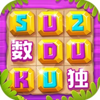 Codes for Sudoku - puzzles with numbers Hack