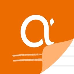Alpha Note - 记录, 不平凡