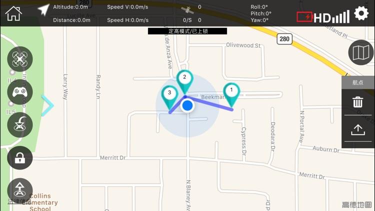 Track view screenshot-4
