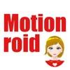 Motionroid - iPhoneアプリ