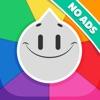 トリビア・クラック (広告なし) - トリビアゲームアプリ