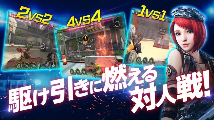 ハイドアンドファイア - ガンシューティング、TPSゲーム screenshot-3