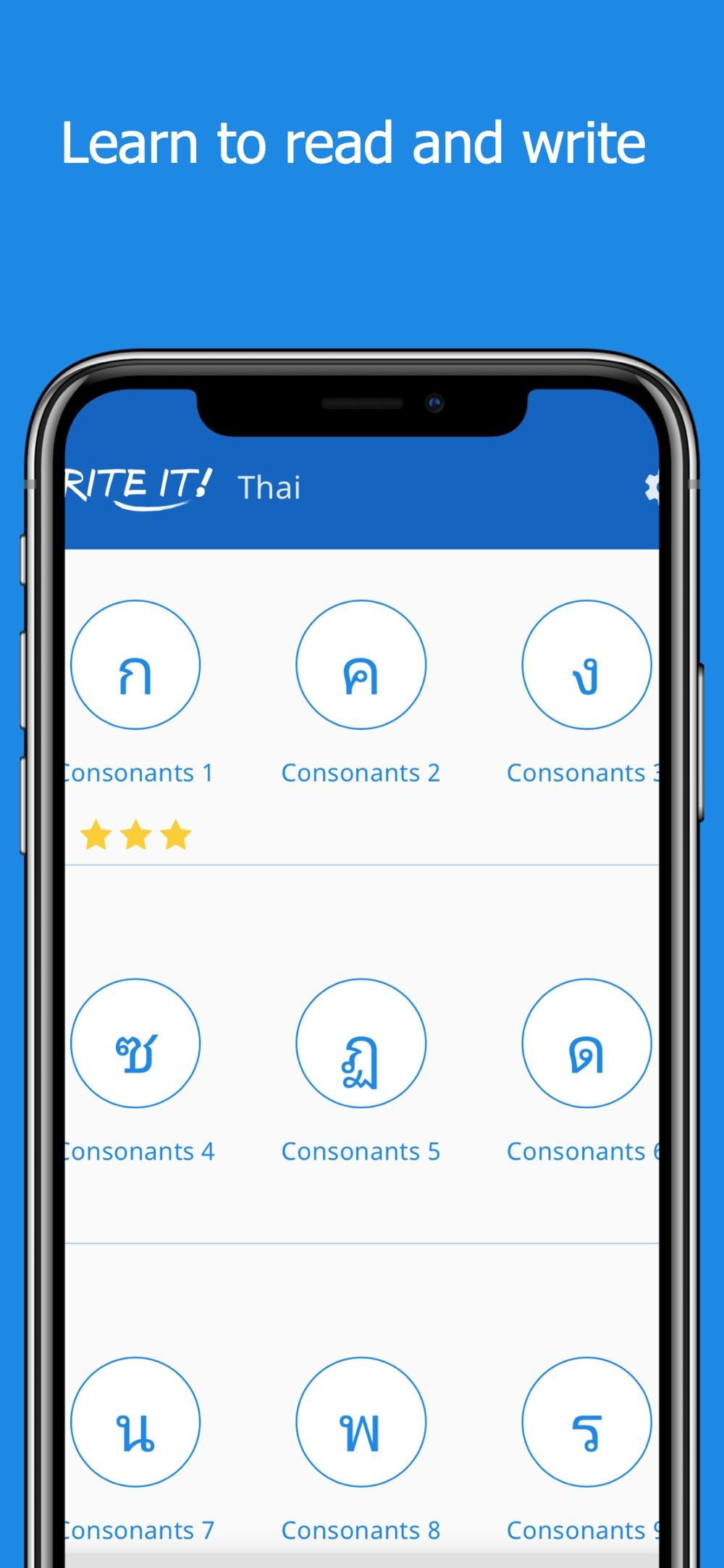 Write It! Thai Cheat Codes
