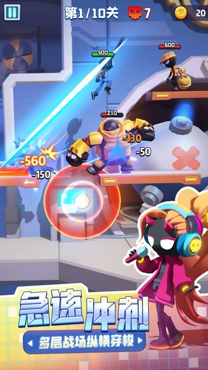 激斗派对 screenshot-0
