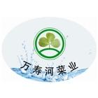 无公害蔬菜 icon