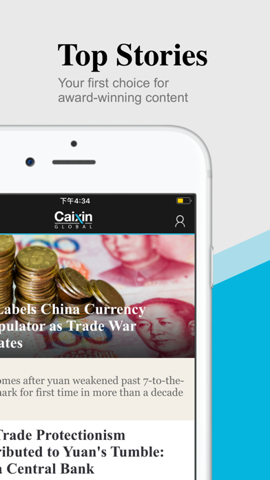Caixin: In-depth China Insightのおすすめ画像2