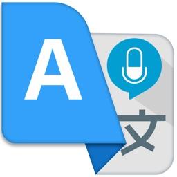 Hi Translate-Speak & Translate
