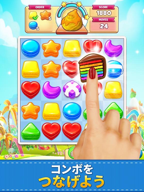 Cookie Jam:マッチ3ゲーム (Match 3)のおすすめ画像1