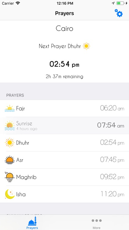Azan - Muslim Prayer Times