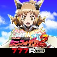 [777Real]Pフィーバー戦姫絶唱シンフォギア2のアプリアイコン(大)