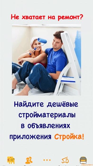https://is4-ssl.mzstatic.com/image/thumb/Purple115/v4/c0/99/12/c099123e-e0a1-7b03-25ab-2ee249ddf895/source/392x696bb.jpg